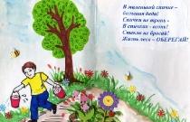 Гончарова Кристина