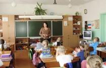 Абазинские школьники - участники проекта
