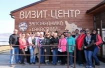 Сотрудники Администрации Боградского района Хакасии после экскурсии по Визит-центру на Оглахтах, сентябрь 2014. Автор фото Ю. Сизых