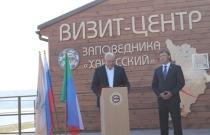 Глава Хакасии Виктор Зимин поздравляет заповедник