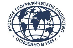 Логотип РГО