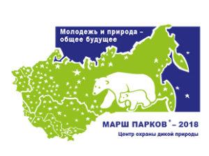 "Логотип акции ""Марш парков"""