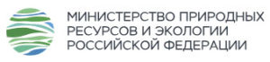 Логотип Министерства природных ресурсов и экологии РФ