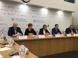 Участники круглого стола по Проблемам и перспективам развития экологического туризма в России