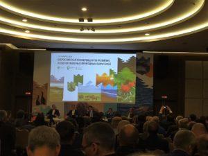 Открытие Всероссийской конференции по развитию особо охраняемых природных территорий