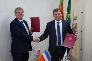Определены перспективы развития биосферного резервата «Хакасский»