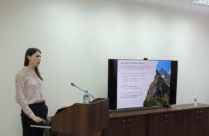 Натальи Вавиловой – заместителя генерального директора АНО «Центр природы Кавказа»
