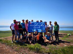 Участники экологического лагеря