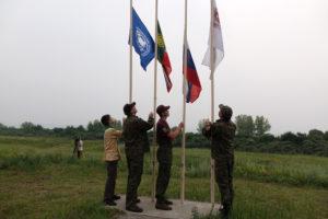 Поднятие флагов