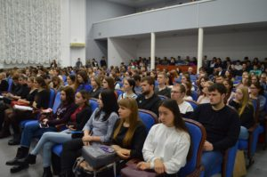 Участники Международной научной школы-конференции