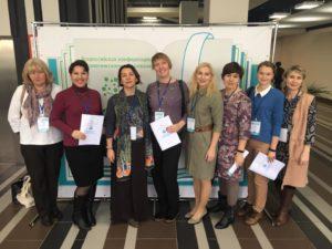 Наталья Таирова (справа) и коллеги из других ООПТ