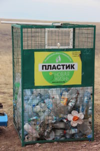 "Контейнер для сбора пластика участок ""Оглахты"""
