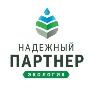 конкурс экология
