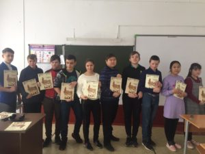 Ученики школы № 17
