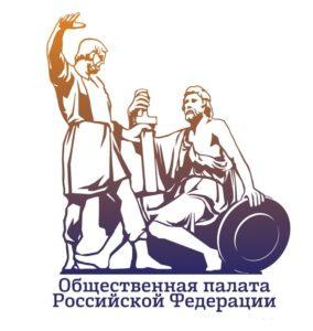 ОП РФ