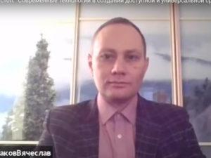 Вячеслав Щербаков, директор национального парка «Красноярские Столбы»