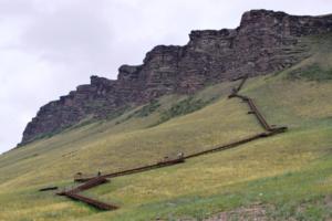 Лестница к горе Сорок зубьев