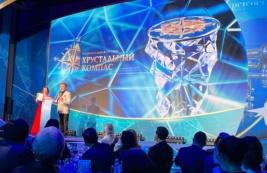 """церемония вручения VIII и IX премии """"Хрустальный компас"""""""