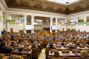 В Санкт-Петербурга состоялся IX Невский международный экологический конгресс