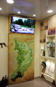 Начало экскурсии. Карта Республики Хакасия