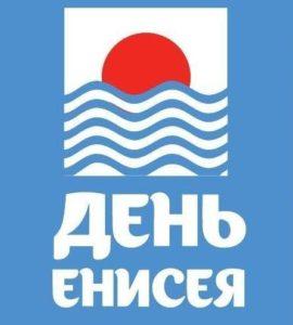 """Логотип """"День Енисея"""""""