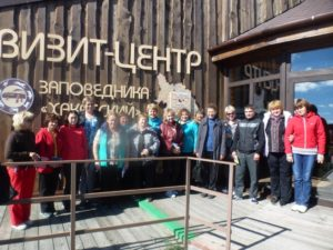 """Участники педагогической экспедиции на участке """"Озеро Иткуль"""""""