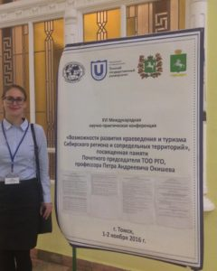 Анна Кучак на международной научно-практической конференции