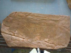макет сверх точной копии петроглифа Оглахтинского хребта