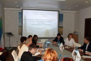 Участники семинара-совещания по проекту экологического мониторинга 2016