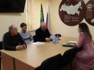 Участники встречи в Визит-центре заповедника