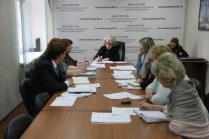 Совещание по реализации Международных мероприятий в сфере экологического воспитания