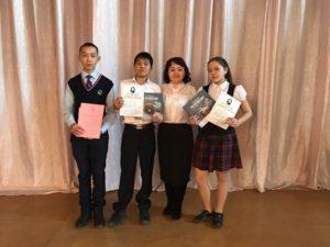 Победители конференции