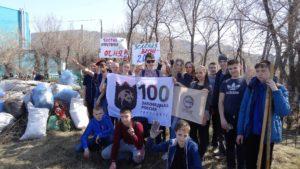 """Участники """"Зеленой весны - 2017"""" в г. Абаза"""