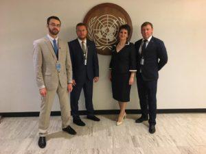 Руководители заповедников и национальных парков России на заседании по устойчивому развитию в ООН