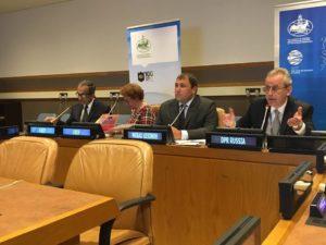 """Участники заседания """"Год экологии в РФ: ООПТ в сохранении устойчивого развития"""" ООН в Нью-Йорке"""