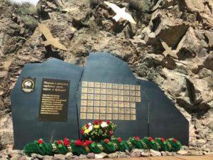 «Мемориал памяти», посвященный погибшим сотрудникам заповедников и национальных парков России