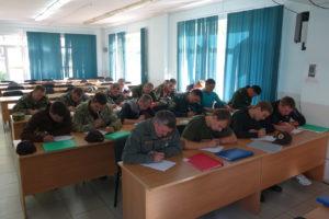 Госинспекторы выполняют тестовые задания