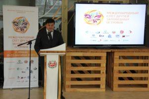 Приветственное слово участникам слета от Правительства Республики Хакасия