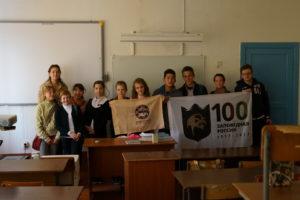 Учащиеся Мало-Арбатской школы