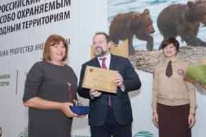 Награждение победителей конкурса Лучший по профессии