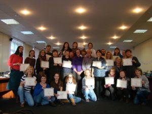 Участникам вручили сертификаты о прохождении семинара по интепретационному планированию