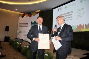 """Вручение сертификата биосферного резервата заповеднику """"Хакасский"""""""