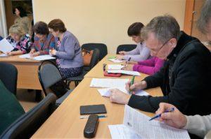 в Визит-центре заповедника Хакасский организовали Географический диктант - 2017