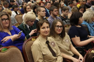 Сотрудники научного отдела заповедника Хакаский на торжественном мероприятии