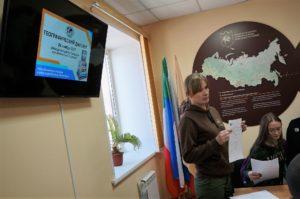 Сотрудники заповедника объясняют правила выполнения заданий геодиктанта