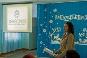 Инна Исаева - старший научный сотрудник заповедника Хакасский