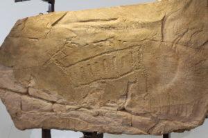 Сверхточная копия петроглифа горного массива Оглахты