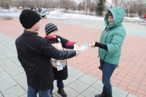 Участники мероприятия раздают информационные памятки