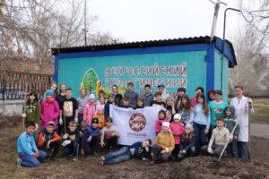 Участники субботника Зеленая весна - 2018 в г .Абакан