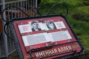 Книга Памяти - героев Советского Союза